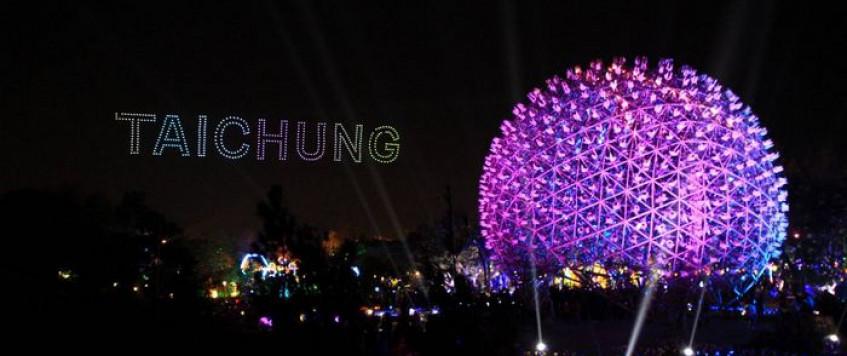 台灣燈會主展區已登場 天氣許可天天均有無人機展演